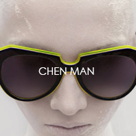 Chen Man