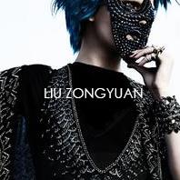 Liǔ Zōngyuán