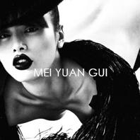 Mei Yuan Gui